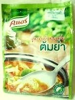 Tom Yum Thai Gourmet Powder Asian Spicy Lemongrass Soup ,Knorr 20g (Pack of 5)