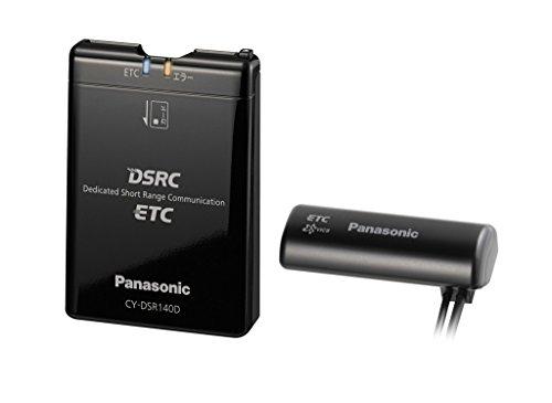 パナソニック(Panasonic) 光ビーコン統合アンテナ ETC2.0(DSRC)車載器 CY-DSR140D