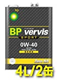 BP バービススポーツ 全合成油  0W-40 SN 4L/2缶