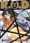 R.O.D.4—READ OR DIE (ヤングジャンプコミックス)