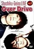 松竹芸能LIVE VOL.2 Over Drive 5th.drive~とぶっ にわとりのように・・・in Tokyo~ [DVD]
