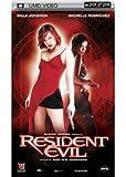 echange, troc Resident Evil [UMD pour PSP]