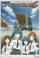 ストラトス・フォー アドヴァンス 5 CODE:205 DASH ONE [DVD]