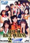 ベスト オブ レースクイーン(2) 1996~1997 [DVD]