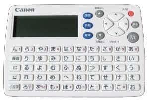 Canon 電子辞書 WORDTANK IDP-500A 簡単シンプルモデル 学研監修「国語辞典・英会話辞典」収録 電卓機能付