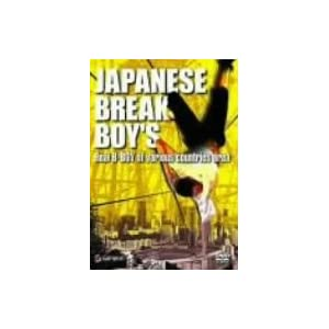 JAPANESE BREAK BOYS Real B-BOY of various countries area [DVD]
