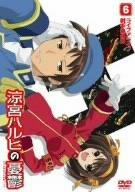 Suzumiya Haruhi No Yuuutsu, Volume 6 [Region 2]