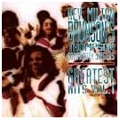 Rev. Milton Brunson and the Thompson Community Singers - Greatest Hits