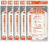 コアデ 透明ブックカバー ミエミエ 新書コミックサイズ (1冊:25枚入り)  5冊セット
