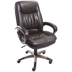 Office Depot Brand Harrington High-Back Leather Chair, Antique Brown