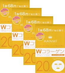 SOSU MIGAKI ハンミフェイスマスク プラス Wコラーゲン