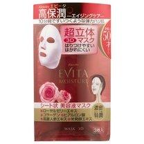 EV ディープMマスク 3D3