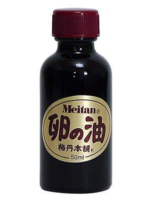 梅丹 卵の油 50ml