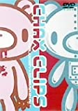 CHAX CLIPS~feat.GLOOMY & KUMAKIKAI~(低価格化再発売) [DVD]