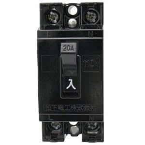 パナソニック 安全ブレーカHB型2P1E20AT BS1112