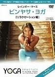�r�����T�E���K�y�����N�[�[�V�����ҁz [DVD]