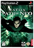 THE MATRIX:PATH of NEO