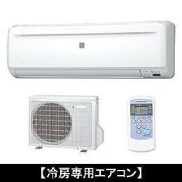 コロナ 6畳 エアコン 冷房専用シリーズ RC-2214-W-SET ホワイト RC-2214-W+RO-2214