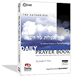 Daily Prayer Book - Hebrew/English Siddur for DavkaWriter