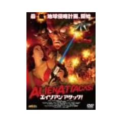 �G�C���A���A�^�b�N [DVD]