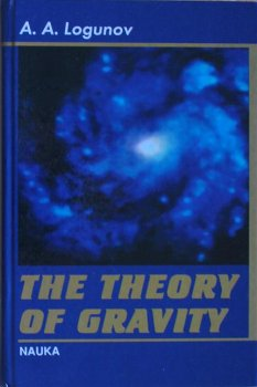 The Theory Of Gravity