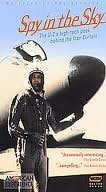 Spy In The Sky:Story Of U2 Spy Plane [Vhs]