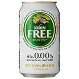 キリンフリー 350ML × 24缶