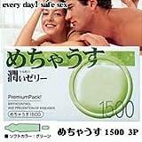 コンドーム♪『めちゃうす 潤いゼリー1500 12コ入』