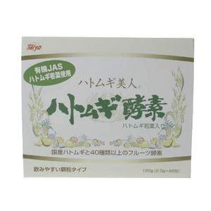 ハトムギ酵素ハトムギ若葉入 2.5g×48