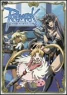 RAGNAROK THE ANIMATION Vol.7 [DVD]
