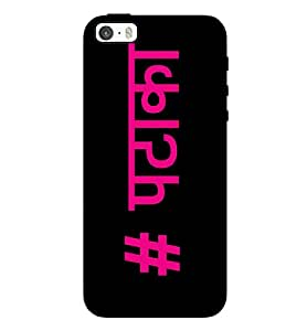 IP5S/C Colourful Graphic & Illustration Phone Back coverGI55