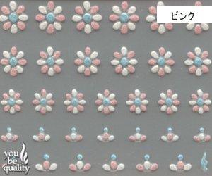 デコネイル ビジュー ピンク Nー183P