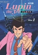 ルパン三世 PARTIII Disc.1 [DVD]