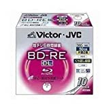 ビクター 映像用ブルーレイディスク くり返し録画用 50GB 2倍速 保護コート(ハードコート) ワイドホワイトプリンタブル 10枚 日本製 BV-E260HW10