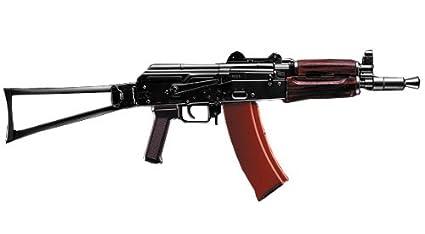 マルイ AKS74U 本体+バッテリー+充電器+放電器+多弾数マガジン+BB弾 即日ゲームセット