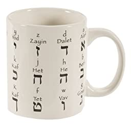 1 X Hebrew Alphabet Coffee Cup/Mug by Holy Land Gifts