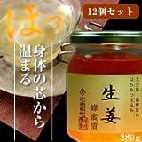 近藤養蜂場 生姜蜂蜜漬 280g 12個組