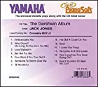 Jack Jones - The Gershwin Album Disk