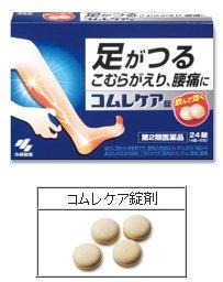 コムレケア錠 24錠(4錠×6包) 足がつる