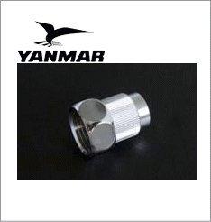 ヤンマー産業 分岐水栓用Φ12用ホース接続アダプターYSS-A20