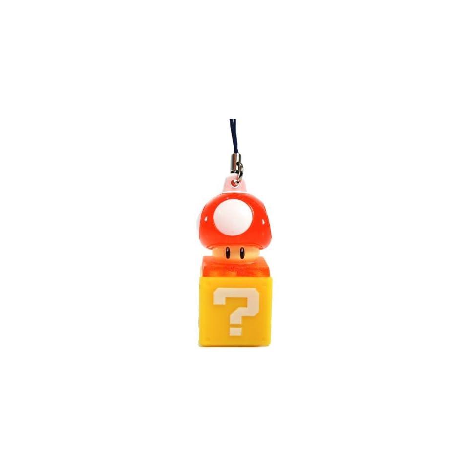 Nintendo Super Mario Bros. Mushroom Light Up Keychain 54253