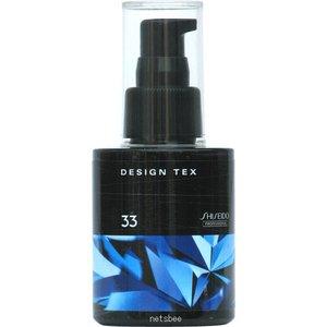 資生堂プロフェッショナル クリエイター デザインテックス 33 100ml shiseido PROFESSIONAL