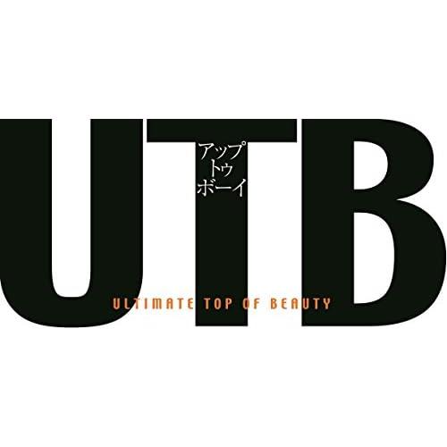 UTB (アップ トゥ ボーイ) 2017年 1月号