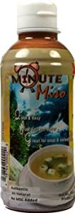 Hikari Miso's Minute Miso (Pack of 2)