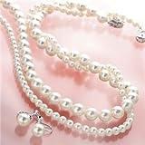 あこや真珠 8.5~9mm珠 パールネックレス&パールイヤリング セット(鑑別カード付き) ファッション その他のアクセサリー 2点セット top1-ds-403909-ak
