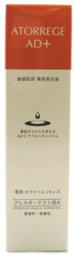 アトレージュ 薬用ホワイトエッセンス 30ml