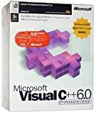 Microsoft Visual C++ 6.0 Professional Edition アカデミックパック