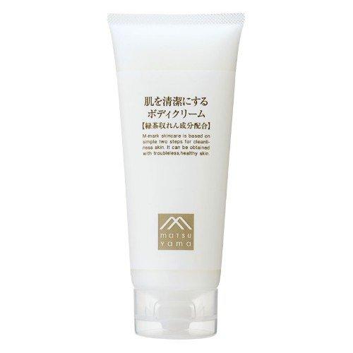 肌を清潔にするクリーム 120g