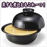 山本安志作 手造り黒釉11号多用鍋
