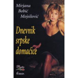 Dnevnik srpske domacice